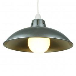 """Funnel 16"""" Alluminium Lampshade"""