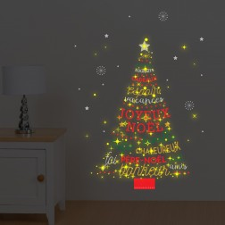 Glow French Quote Christmas Tree Wall Sticker