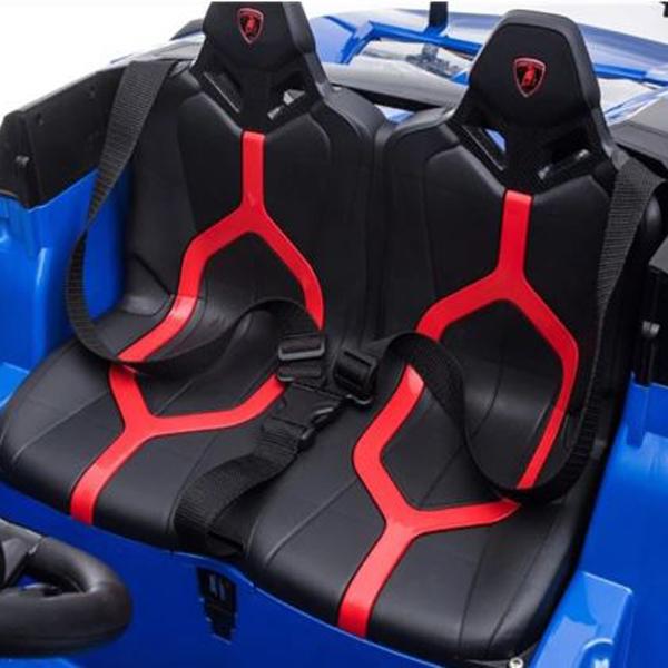 Lamborghini Aventador SV 12V Ride on Kids Electric Car_19